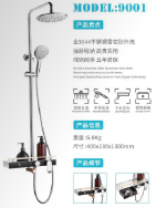 Foshan lubesi hardware industry co., LTD Shower Heads