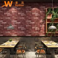 A5-14P13 Waterproof 3d vinyl stone pvc wallpaper house decor