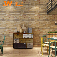 A5-14P13 Waterproof 3d vinyl stone pvc wall paper room decor
