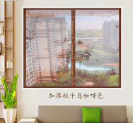 Foshan Huge Aluminum Co., Ltd. Window Accessories