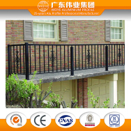 GUANGDONG WEIYE ALUMINIUM FACTORY GROUP CO.,LTD. Aluminum Railing