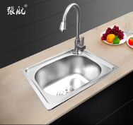 Zhongshan zhanghang kitchen and bath technology co.,ltd Kitchen Sinks
