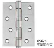 Build XiongHuShan Hardware Idustrial Co.,Ltd.  Cabinet Door Hinge