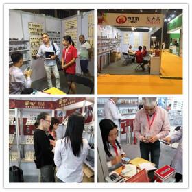 Zhaoqing Hengshida Hardware Co.,Ltd.