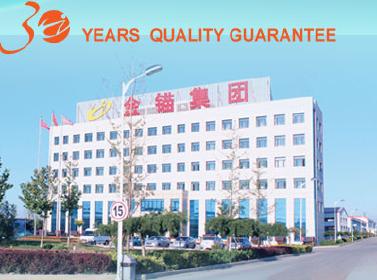 Tianjin Jinmao Imp.&Exp.Corp.,Ltd