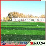 Inred (Shanghai) Meterial Technology Co., Ltd. Artificial Grass