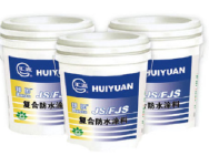 Shandong Huiyuan Building Materials Group Co., Ltd. Water-proof Coating
