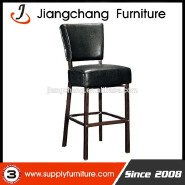Cheap Commercial Bar Stools