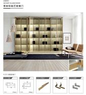 Foshan Jianjia Aluminum Industry Co., Ltd. Glass Doors