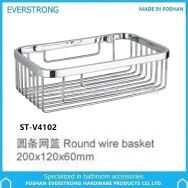 Foshan Everstrong Hardware Products Co., Ltd. Bathroom Accessories