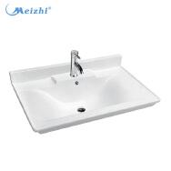 Chaoan Meizhi Ceramics Co., Limited Bathroom Basins
