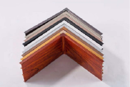 Guangdong yaheng building materials industry co., LTD Flooring Accessories