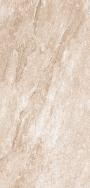 JUBIN BMS Exterior Tiles