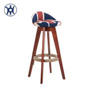 Free sample vintage wood/wooden bar stool chair outdoor bar stool