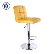 Wholesale bar stool chair swivel pu barstool with high back