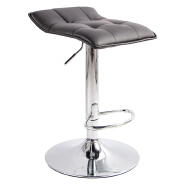 Economical PU Cover Bar Stool With Metal base for Kitchen