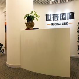 Global Link (Shanghai) Co., Ltd.