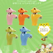 Foshan OVS Sanitary Ware Co., Ltd. Basin Mixer
