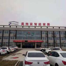 Dongguan MSJ Blinds Co., Ltd.