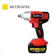 Zhejiang mengli eagle tools co. LTD Electric Drill