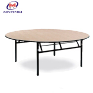 Foshan Xinyimei Hotel Product Co., Ltd. Dining Tables