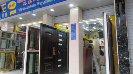 Guangdong Bomei Windows & Doors Co., Ltd.