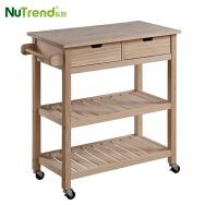 Fujian Nutrend Furniture Co., Ltd. Other Kitchen Supplies