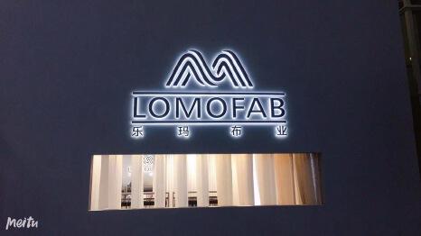 Haining lema cloth industry co.,ltd.