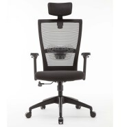 Mesh Office best quality swivel high back desk chair