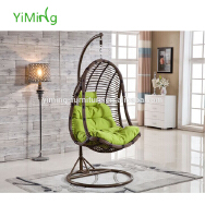 Foshan City Shunde District Yiming Furniture Co., Ltd. Hanging Basket & Swing