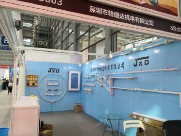 Shenzhen jingda electromechanical co. LTD