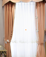 Gorgeous jun into home textile Window Curtains