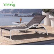 Foshan City Shunde District Yiming Furniture Co., Ltd. Longue