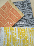 Qingdao xinfu insulation building materials co., LTD Other Plate