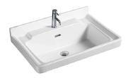 JINNISI PORCELAIN SANITARY WARE INDUSTRIAL CO.,LTD Bathroom Basins