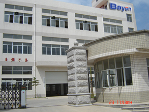 Bayen(Xiamen)Sanitary Ware Co.,Ltd