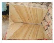 Xiamen Quan Stone Import & Export Co., Ltd. Sandstone & Limestone
