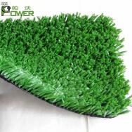 Henan Power Rubber Products Co., Ltd. Artificial Grass