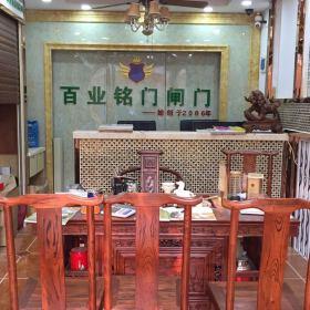 Shenzhen baiye Ming gate gate co. LTD