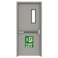 Sichuan Xingshifa Door & Window Co., Ltd. Fire Doors