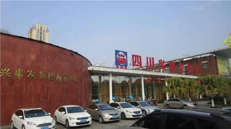 Sichuan Xingshifa Door & Window Co., Ltd.