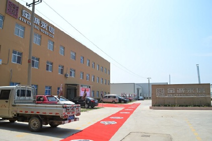 Fujian Youlike Import And Export Trade Co., Ltd.