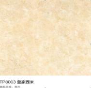 Guangdong Hemei Ceramics Co., LTD. Polished Glazed Tiles