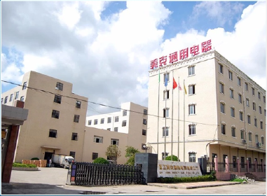 Zhejiang Meikty Appliance Co., Ltd.