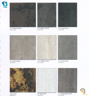 Guangzhou Remica Building Materials Co., Ltd. Wood Veneer