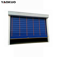 Made In China High Quality Rolling Shutter Door Motor Electric