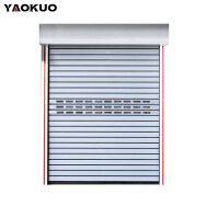 Shanghai Yaokuo Industrial Co., Ltd. Rolling Doors