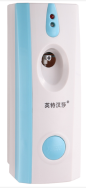 ZHEJIANG INTERHASA INTELLIGENT TECHNOLOGY CO.,LTD Household Appliances