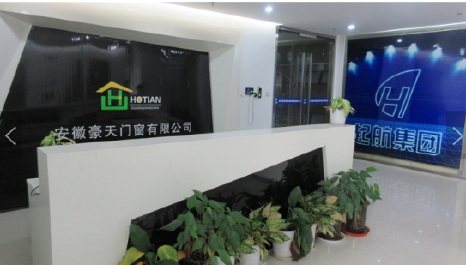 Anhui Hotian Doors & Windows Co., Ltd.