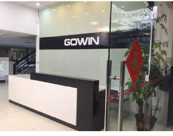 GOWIN HOME&HOUSE(GUANGZHOU) CO.,LTD.